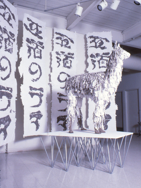 "Lllama with 5 Paths, steel, plaster, dirt, 10' x 12' x 6'6"", 1985"